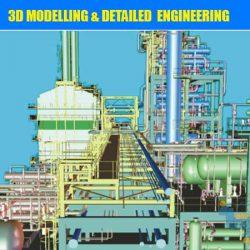 آموزش مدلسازی با نرم افزار PDMS