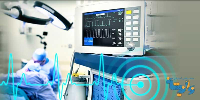 جزوه تجهیزات پزشکی