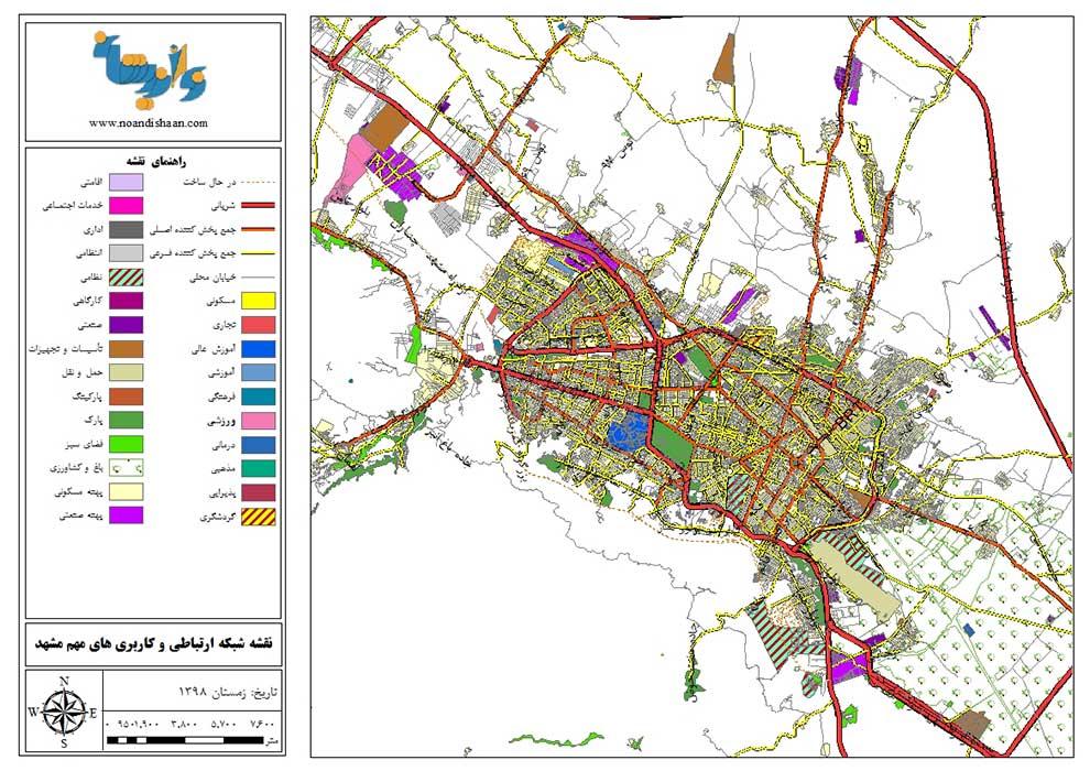 نقشه Gis مشهد جدیدترین و کاملترین شیپ فایل مشهد 1398 فروشگاه نواندیشان
