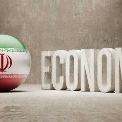 جزوه اقتصاد ایران
