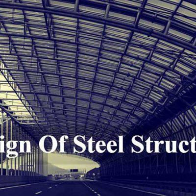 جزوه طراحی سازه های فولادی