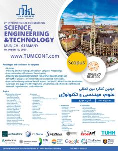 دومین کنگره بین المللی علوم مهندسی و تکنولوژی