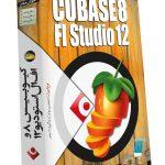 آموزش تصویری Cubase و FL Studio جهت آهنگسازی