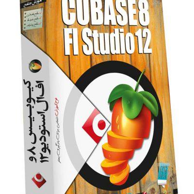آموزش تصویری Cubase و FL Studio