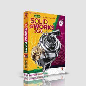 آموزش مقدماتی Solidworks