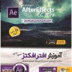 آموزش نرم افزار After Effects CC 2019 به صورت تصویری