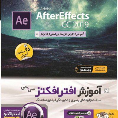 آموزش نرم افزار After Effects CC 2019