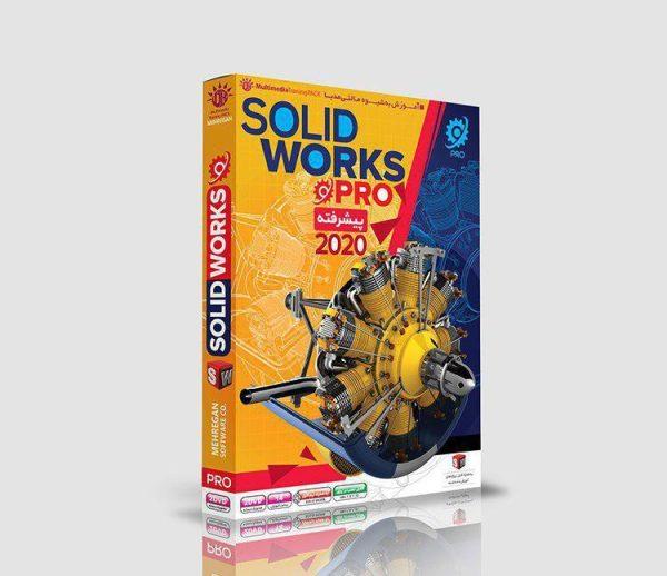 آموزش پیشرفته Solidworks