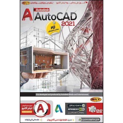 آموزش کامل AutoCAD 2021