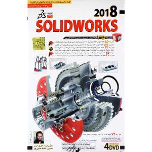 آموزش تصویری SolidWorks 2018