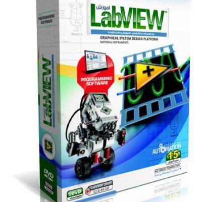 آموزش نرم افزار LabView