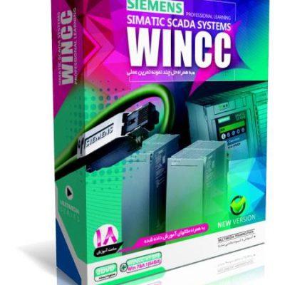 آموزش نرم افزار WINCC