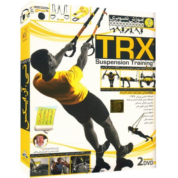 آموزش ورزش TRX