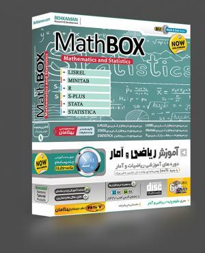 آموزش کامل ریاضی و آمار