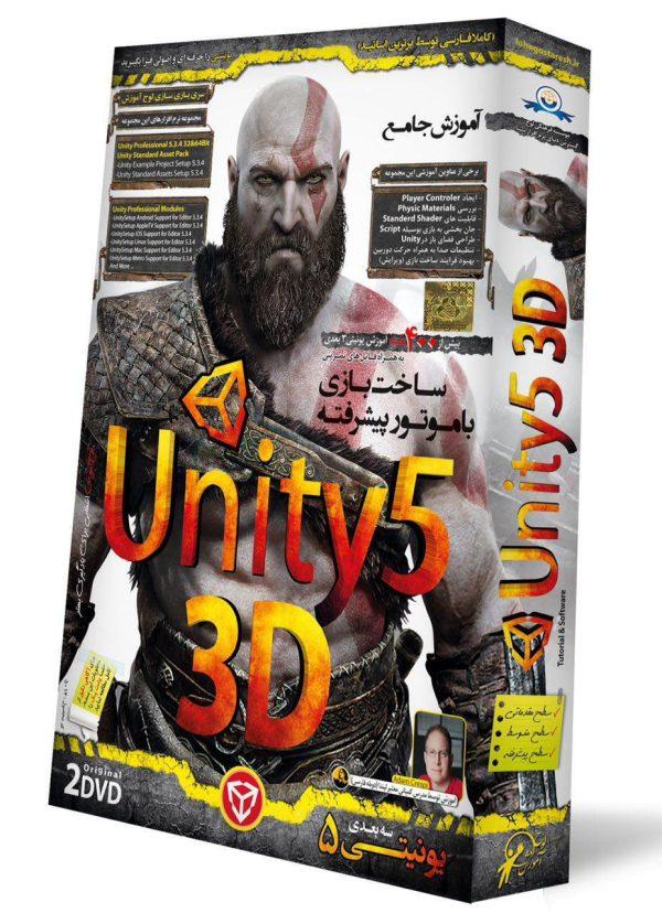 آموزش کامل Unity 5 3D