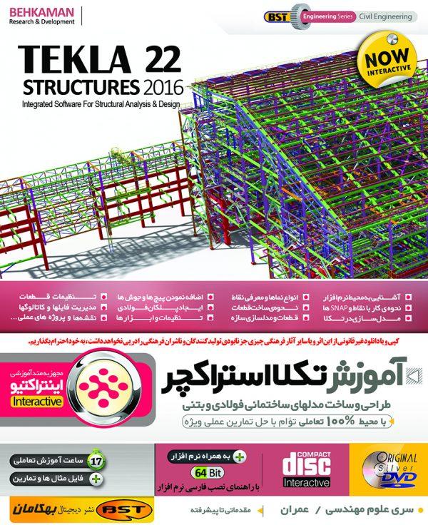 آموزش Tekla Structures 22