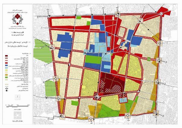 الگوی توسعه منطقه دوازده تهران