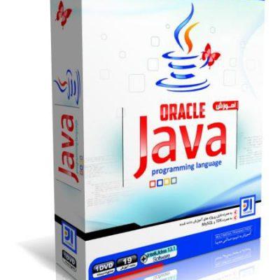 آموزش زبان برنامه نویسی Java