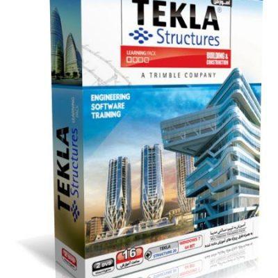آموزش نرم افزار Tekla Structures