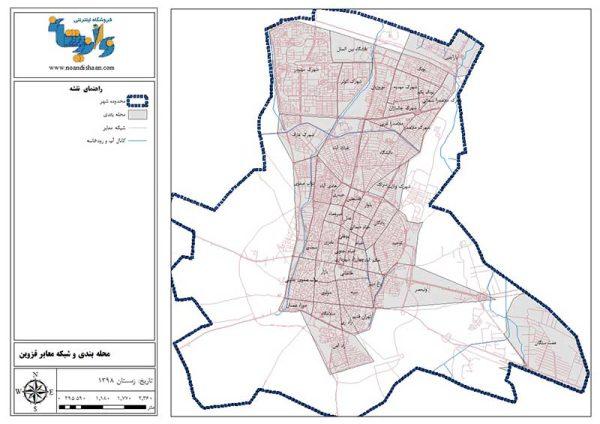 نقشه محله بندی قزوین