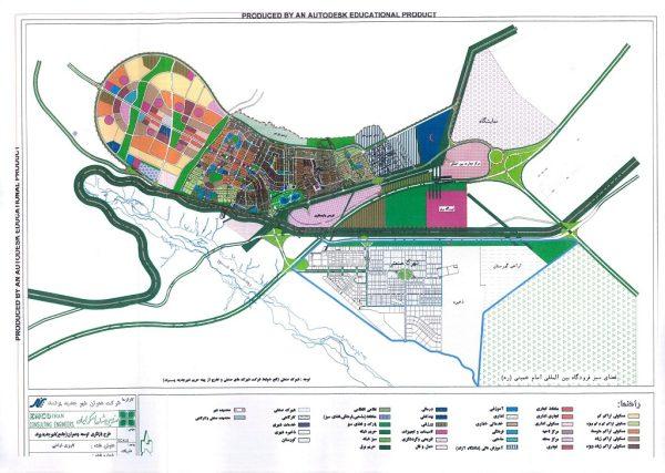 کاربری اراضی شهر جدید پرند