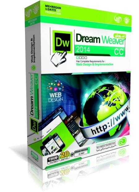 آموزش تصویری Dreamweaver CC