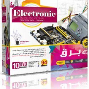 بسته آموزش مهندسی برق