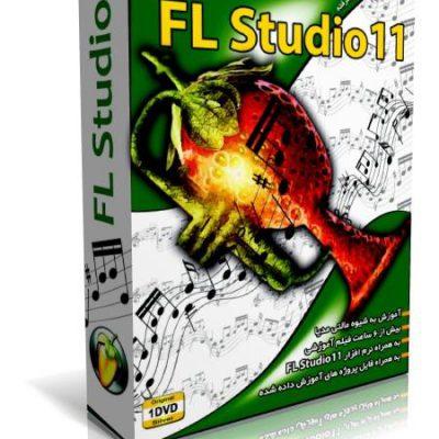 آموزش تصویری FL Studio 11 به صورت کامل