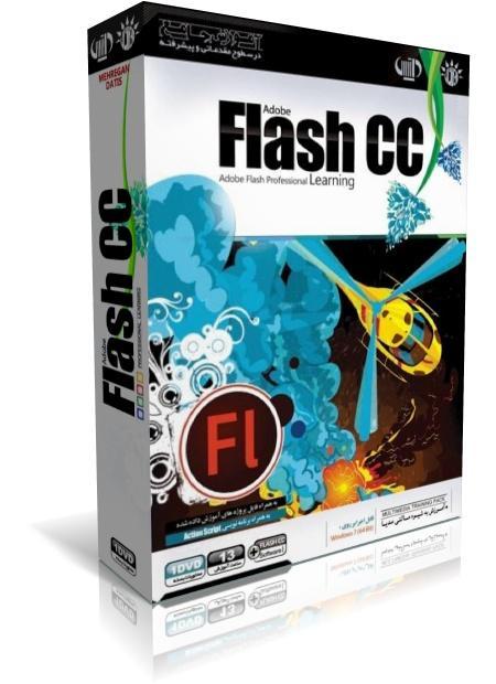 آموزش تصویری Flash CC