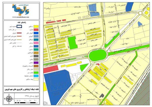 GIS قزوین
