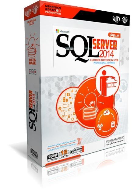 آموزش تصویری SQL Server 2014
