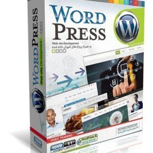 آموزش تصویری Wordpress