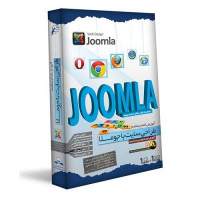 آموزش جوملا برای طراحی سایت