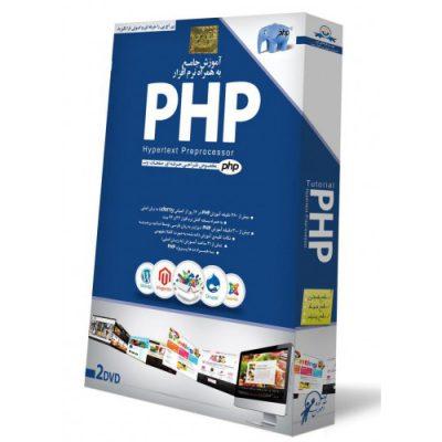 آموزش تصویری PHP