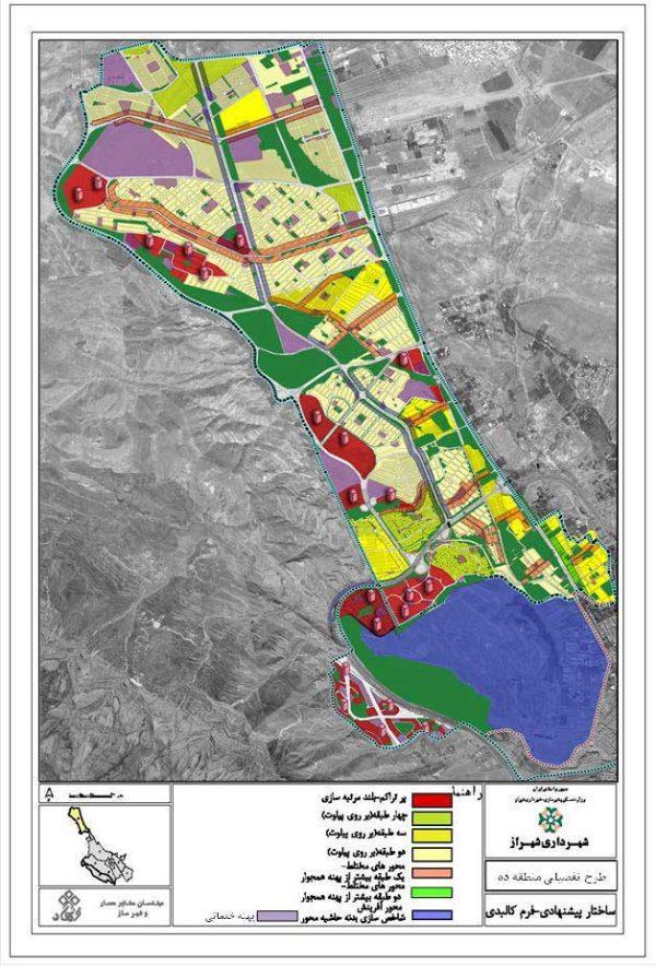 الگوی توسعه پیشنهادی شیراز