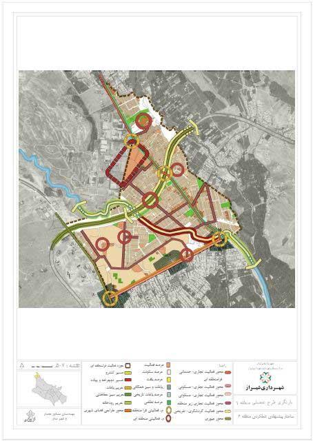 طرح توسعه شهر شیراز