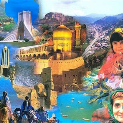 جزوه جغرافیای انسانی ایران