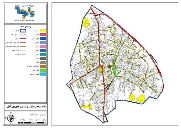 نقشه GIS آمل