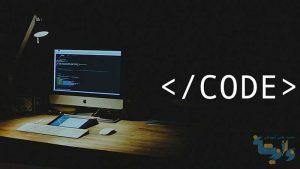 مهارتهای برنامهنویس در بازار کار