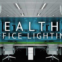 ارزیابی روشنایی در محیط کار