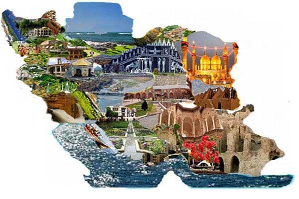 بهترین جاذبه های گردشگری ایران