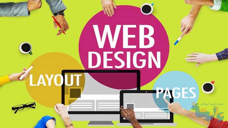 جزوه طراحی سایت